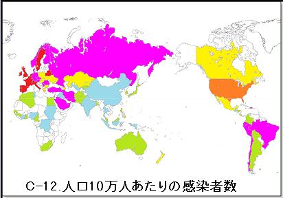 C-12.10万人-感染者数.png
