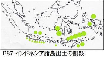 B87 インドネシア銅鼓.jpg