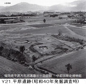 Y21.平原遺跡.jpg