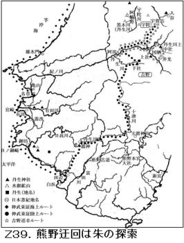 Z-39.熊野迂回は朱の探索.png