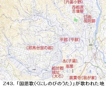 Z-43.宮崎県西都市地図2.jpg