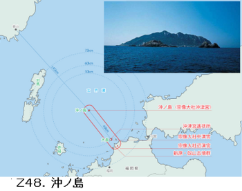 Z-48.沖ノ島.png