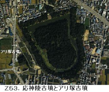 Z-53.応神陵古墳.png