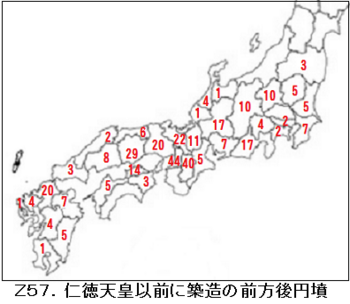 Z-57.統一国家、前方後円墳の分布.png