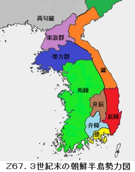 Z-67.3世紀末朝鮮半島.png