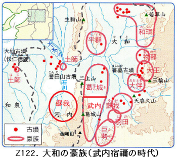 Z122.大和の豪族.png