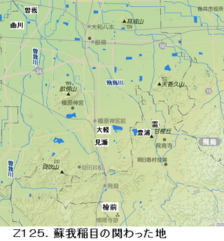 Z125.稲目の関わった地.png