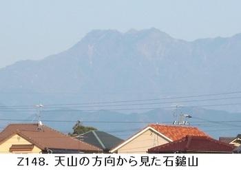 Z148.石鎚山.jpg