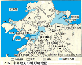 Z15.糸島地方の地形図.png