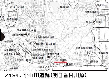 Z184.小山田遺跡.png
