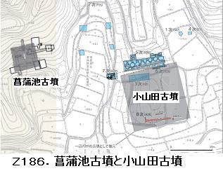 Z186.蘇我蝦夷・入鹿双墓.png