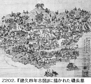 Z202.叡福寺絵図.png