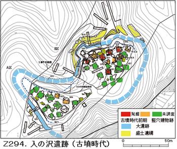 Z294.入の沢遺跡.png