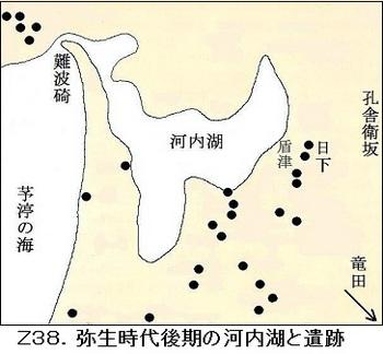 Z3-8.弥生・古墳時代の大阪.jpg