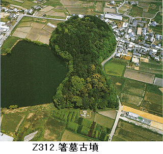 Z312.箸墓古墳.png