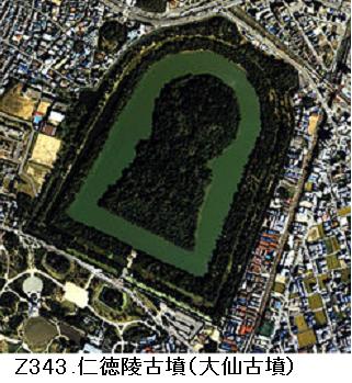 Z343.仁徳陵古墳.png