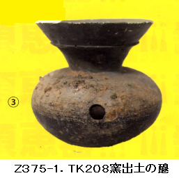 Z375-1.TK208はそう.png