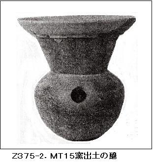 Z375,はそうMT15.jpg