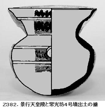 Z382.景行天皇陵はそう.png